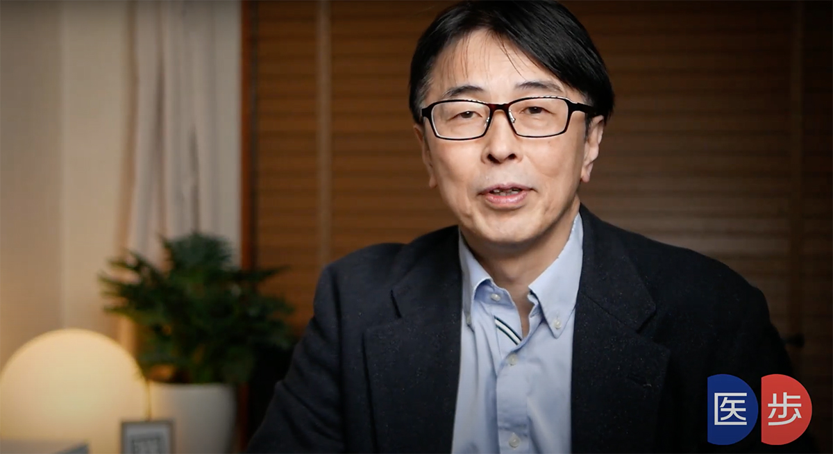 みんなが みんなで 健康になる 【研究所】所長の秋山和宏から 医療者のみなさんにお伝えしたいメッセージがあります。